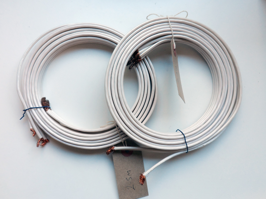 Contemporary Qed Bi Wire Speaker Cable Illustration - Simple Wiring ...